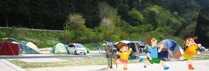 オートキャンプ場イメージ1