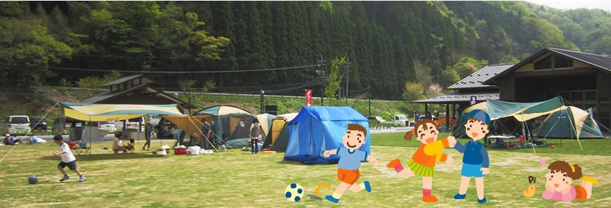 キャンプ場イメージ1